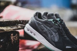 asics-gt-cool-express-block-pack1